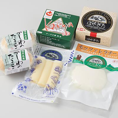 北海道安平町産 特産品のセット