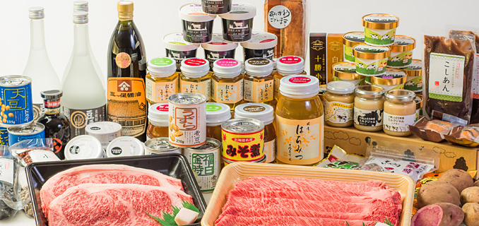 北海道 上士幌町 ふるさと納税 お礼の品