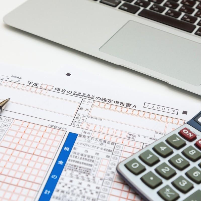 ふるさと納税 住民税計算