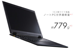 米沢市ふるさと納税新型パソコン