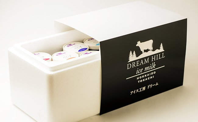 美味しいアイス工房ドリームのジェラートはチルドで郵送