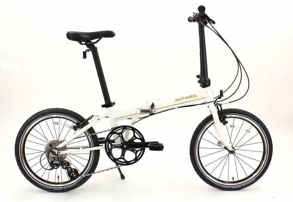 埼玉県 志木市の返礼品自転車antaresフォールディングバイク ホワイト