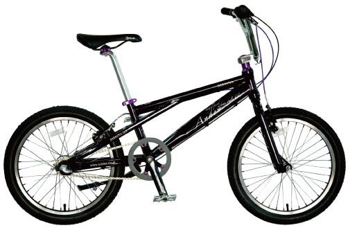 広島県 尾道市の返礼品自転車NAGI BIKE SABRINA205
