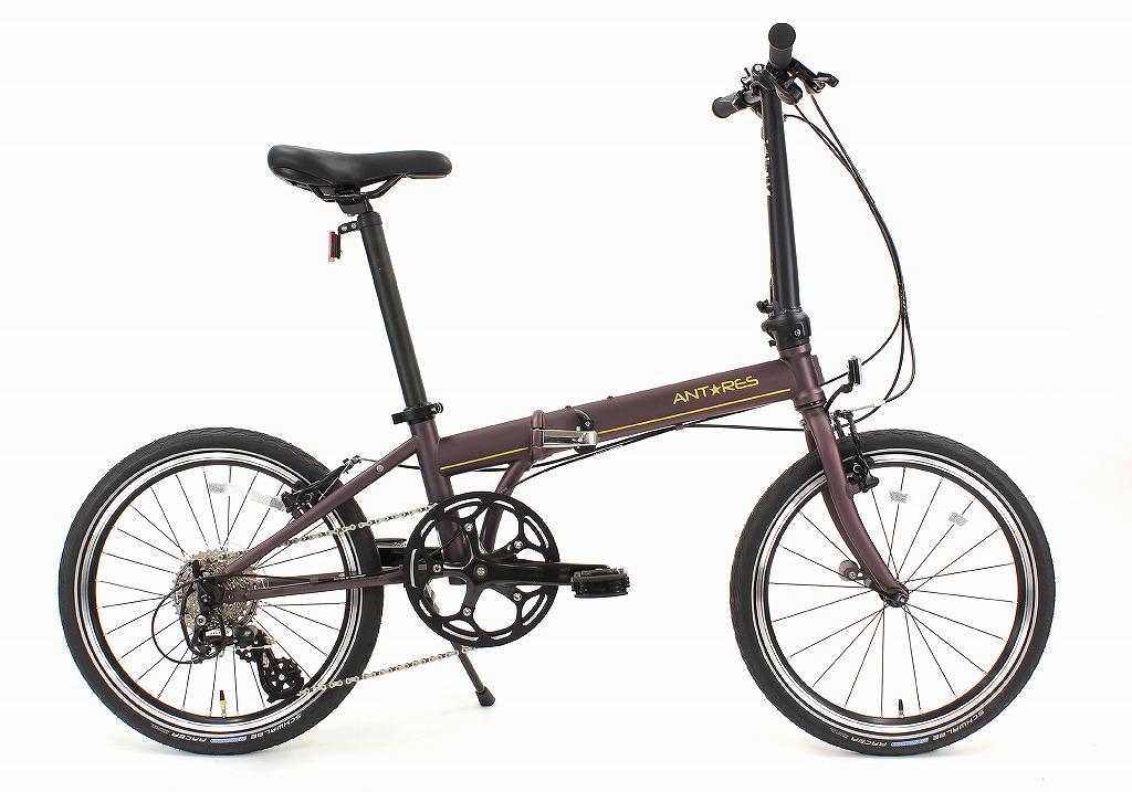 埼玉県 志木市の返礼品自転車antaresフォールディングバイク カッパー