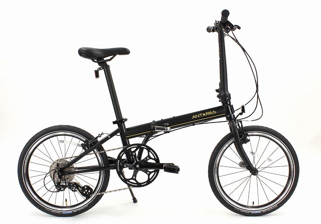 埼玉県 志木市の返礼品自転車antaresフォールディングバイク ブラック