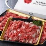 宮崎県都城市ふるさと納税で貰える肉と焼酎まとめ!還元率も!