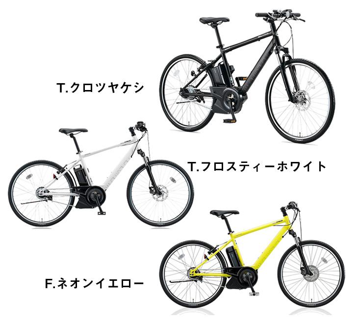 宮崎県都農町の返礼品 ブリジストン電動自転車 リアルストリーム各色