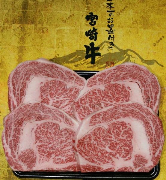 宮崎県都農町のふるさと納税返礼品 牛ロースステーキ