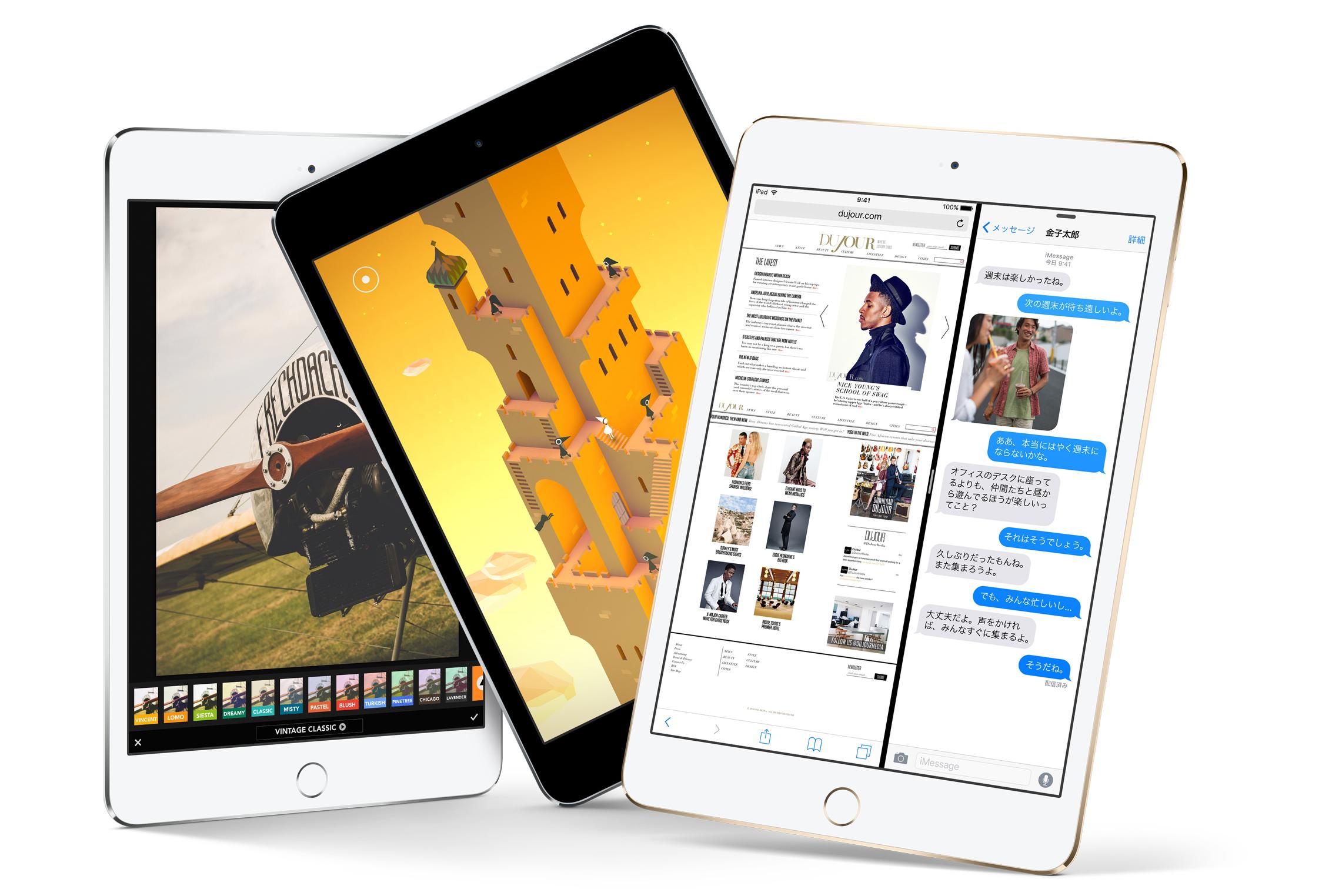焼津市ふるさと納税返礼品 iPad mini4のカラー