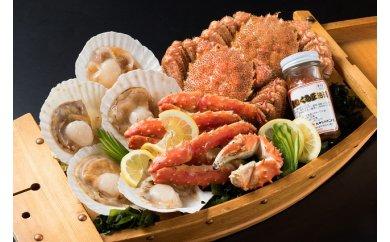 藤枝市 海産物4種セット