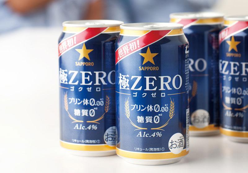 サッポロビール 極ZERO