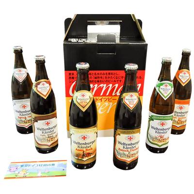 東京ドイツ村入園無料招待券とドイツビールの返礼品