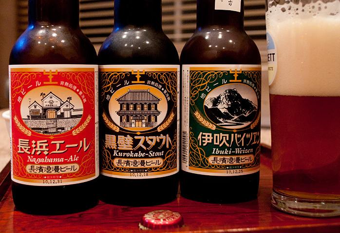 長濱浪漫ビールの返礼品