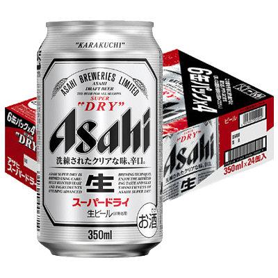 アサヒ・スーパードライ 60本