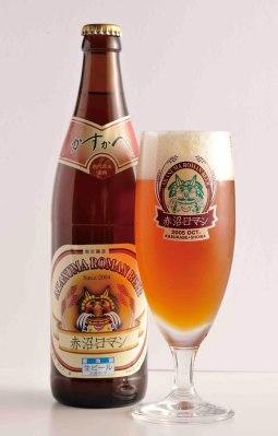 赤沼ロマンビールの返礼品