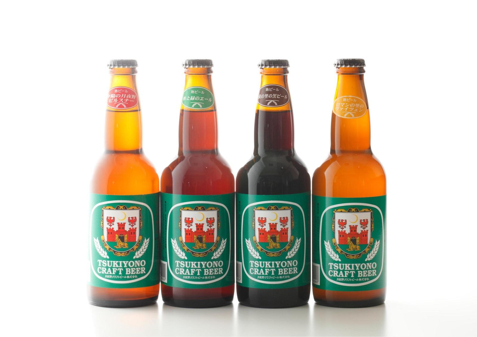 群馬県みなかみ町地ビールセットの返礼品