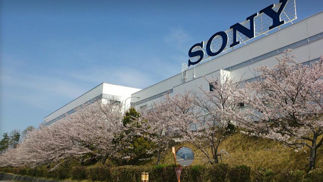 ソニー 幸田町工場