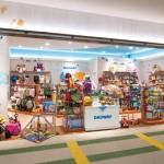【おくるみやおもちゃも】ふるさと納税で貰えるダッドウェイ商品まとめ!